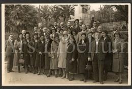Photo Postcard / Foto / Photograph / Holiday / Vacation / RAJAR / 1931 - Photographie