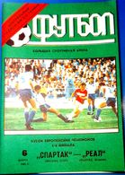 Football Programms - SPARTAK Moscow Vs.  REAL Madrid, Euro Cup 1991 ,  № 1.. - Books