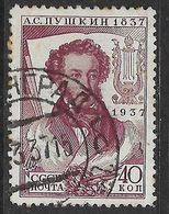 Russia 1937 Used Pushkin 40k Perforation 12 1/2 X 11  3/4 Comb - 1923-1991 URSS