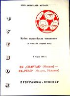 Football Programms - SPARTAK Moscow Vs.  REAL Madrid, Euro Cup 1991 ,  № 4. - Books