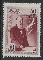 Russia 1941 MLH 50k Shukovsky - 1923-1991 URSS