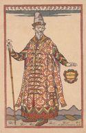 RUSSIA - ART NOUVEAU RUSSE : IVAN BILIBINE / BILIBIN : BORIS GODOUNOV & CROIX-ROUGE - STE. EUGÉNIE : 1908 (ab569) - Bilibine