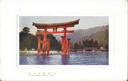 The Big-torii - Itsukushima Shrine, Akl - Carte De Luxe Non Circulée - Hiroshima