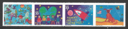 2000 Future Stamps, Strip Of 4 Stamps, 33 Cents, Self Adhesive - United States