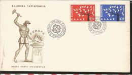 J) 1962 GREECE, EUROPA CEPT, TREE WITH LEAVES, FDC - Greece