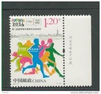 Chine Jo De La Jeunesse (5145) Tennis, Foot, Basket (?) - Estate 2014 : Nanchino (Giochi Olimpici Giovanili)