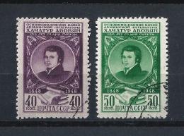 URSS412) 1948 -C ABOWJAN -  Serie Cpl. 2 Val.USED - 1923-1991 URSS