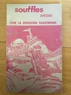 Souffles - Revue Culturelle Arabe Du Maghreb Dirigée Par Abdellatif Laâbi - N°15 Spécial : Septembre1969  (très Rare) - Other