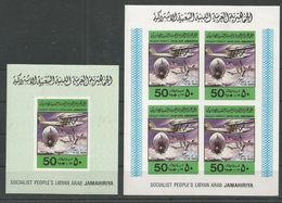 LIBYA - MNH - Transport - Airplanes - Imperf. - Airplanes