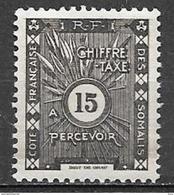 Somalia 1937 15c Postage Due, Mint Never Hinged - Unused Stamps