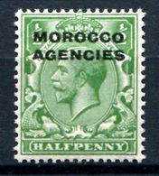 MAROC - Bureaux Anglais - Tous Les Bureaux - Y&T 18A* - Oficinas En  Marruecos / Tanger : (...-1958