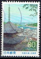 JAPAN # FROM 1999 STAMPWORLD 2713 - 1989-... Kaiser Akihito (Heisei Era)