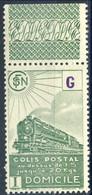 Pacchi 1945 Y&T N.223B Verde Scuro (senza Filigrana) OG MNH Cat. € 8 - Neufs
