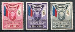 1939. - HAITI - OLYMPIA-  RARE SET  - 3  VAL. - M.N.H.-LUXE ! - Haiti
