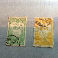 JAPON- EMPIRE DU JAPON -TIMBRES FISCAUX OBLITERES - Japan