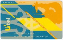 UKRAINE A-097 Magnetic Utel - Used - Ukraine