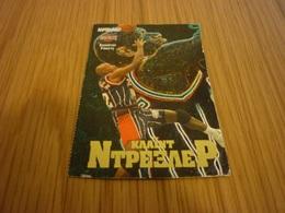 Clyde Drexler Houston Rockets NBA Basketball Old Greek Trading Card - Singles