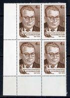 USSR 1982 SK № 5217 (5283) 75th Anniversary Of The Composer's Birth V.P.SOLOVEVA-Sedogo - Musica