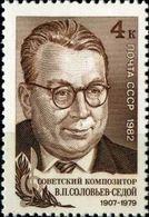 USSR 1982 SK № 5217 (5283) 75th Anniversary Of The Composer's Birth V.P.SOLOVEVA-Sedogo - 1923-1991 USSR