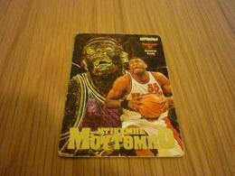 Dikembe Mutombo Atlanta Hawks NBA Basketball Old Greek Trading Card - Singles