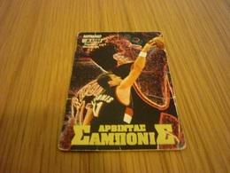 Arvydas Sabonis Portland Trail Blazers NBA Basketball Old Greek Trading Card - Singles