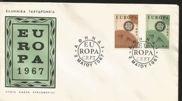 J) 1967 GRECE, EUROPA CEPT, ENGRANES, MULTIPLE STAMPS, FDC - Greece
