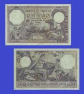 TUNISIA 100 FRANCS 1929  -- Copy - Copy- Replica - REPRODUCTIONS - Tunesien