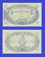 TUNISIA 500  FRANCS 1909 -- Copy - Copy- Replica - REPRODUCTIONS - Tunesien