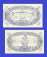 TUNISIA 500  FRANCS 1924 -- Copy - Copy- Replica - REPRODUCTIONS - Tunesien
