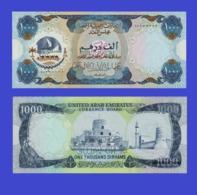 UNITED ARAB EMIRATES  1000 DIRHAMS 1976 -- Copy - Copy- Replica - REPRODUCTIONS - Emirats Arabes Unis