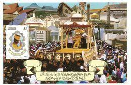 1996 Brunei Sultan's 50th Birthday  Complete Set Of 4 + Souvenir Sheet  MNH - Brunei (1984-...)