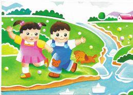 Enfants (Villages Du Monde Pour Enfants) - Children's Drawings