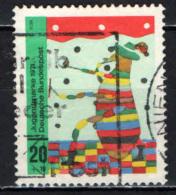 GERMANIA - 1971 - GASTTO STIVALI - DISEGNO INFANTILE - USATO - [7] Repubblica Federale