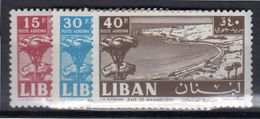 1961 Maameltein MNH Set (73) - Libanon