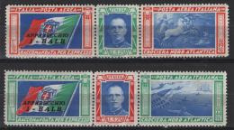 Italia Regno 1933 Trittico BALBO Sass.A51A/52A **/MNH VF/F - Posta Aerea