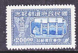 OLD  CHINA  733   ** - 1912-1949 République