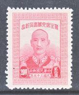 China  722  * - 1912-1949 Republic