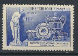 °°° FRANCE - Y&T N°1094 MNH 1957 °°° - Nuovi