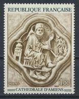 °°° FRANCE - Y&T N°1586 MNH 1969 °°° - Francia