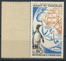 °°° FRANCE - Y&T N°1704 MNH 1972 °°° - Francia