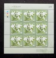Thailand Stamp SS 2013 - Jasminum Bhumibolianum Chalermglin #2 - Thailand
