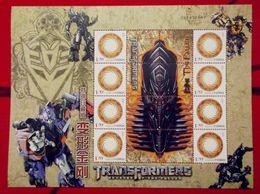 China  2015 Cartoon Moive Transformers Special Sheet - 1949 - ... Volksrepubliek