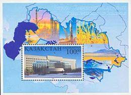 Kazakhstan 1998.  Astana - The Capital Of Kazakhstan. - Kazakhstan