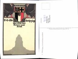 561363,Studentika Studentica VDSt Leipzig M. Gott Für Kaiser U. Reich - Schulen