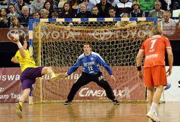 [ T24-076 ]  Handball Handbal , China Pre-stamped Card, Postal Stationery - Handball