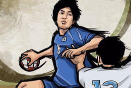 [ T24-085 ]  Handball Handbal , China Pre-stamped Card, Postal Stationery - Handball