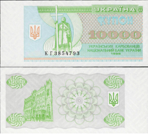 Ukraine 1996 - 10000 Karbovantsiv Pick 94c UNC - Ukraine