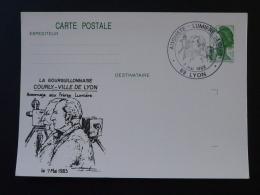 69 Rhone Lyon Cinema Frères Lumières 1983 Entier Postal Liberté De Gandon Stationery Card - Kino