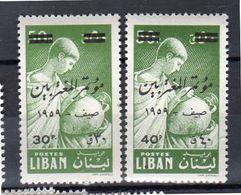 1959 SURCHARGE Set Emigrants Congress MNH (81) - Libanon
