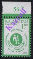 Kazakhstan 1999. Definitive Issue. Census Population. - Kazakhstan